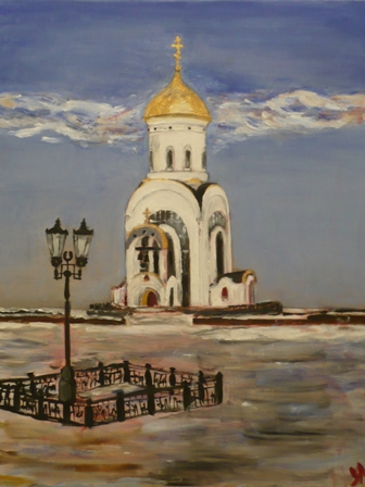 The Church of St. George the Victorious (Park Pobedi in Moscow )